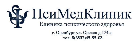 ПсиМедКлиник
