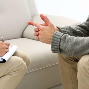 Консультация <br /> психотерапевта